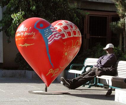 SF-heart.jpg